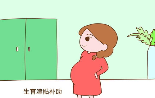 有关怀孕的知识