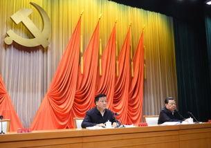刘云山出席省部级主要领导干部学习贯彻党的十八届五中全会精神专题研讨班结业式并作总