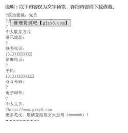 深圳劳务派遣许可证办理审批程序