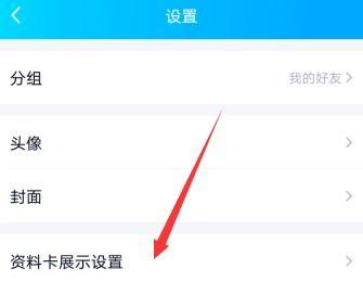 qq随心贴(QQ怎么才不盗?)