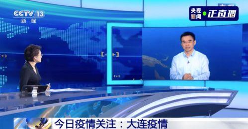 广东新增确诊病例1例武汉北京大连,三地疫情发现同一问题吴尊友解读