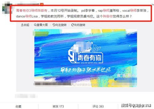 李荣浩确认加盟青3,谁注意网传名单又有好节目可追了