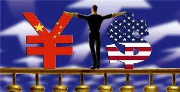 中美贸易战最新进展中美贸易协议约四周内将达成
