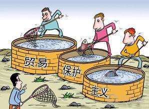 中国成为贸易保护主义主要受害国