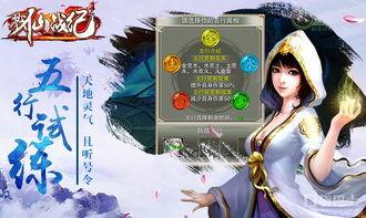 戮仙战纪游戏截图欣赏 5