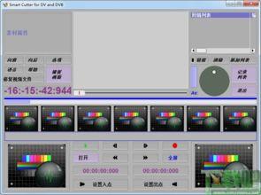 剪切视频用什么软件 视频剪切软件推荐