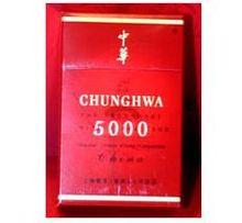 中华5000香烟价格(中华5000香烟多少)