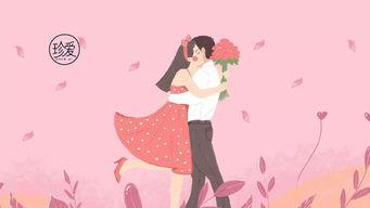 朋友以上,恋人未满珍爱网红娘解读难以进入恋爱状态的原因