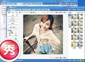 美图秀秀批处理软件怎样给图片统一添加边框