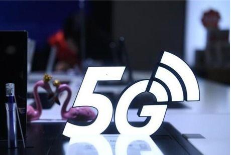 会议提出,稳步推进5g网络建设,深化共建共享,力争2020年底实现全国所有地级市覆盖5g网络。