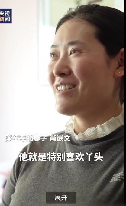 泪目陈红军和妻子的最后一次通话曝光,连说了三声爱