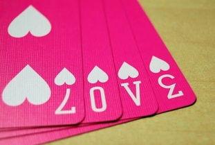 字母love代表我对你的爱 唯美意境图片