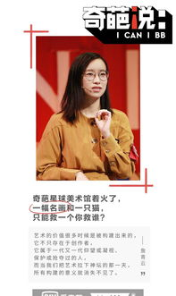 詹青云仰望英雄,做更好的普通人
