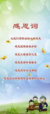 中华传统文化名言