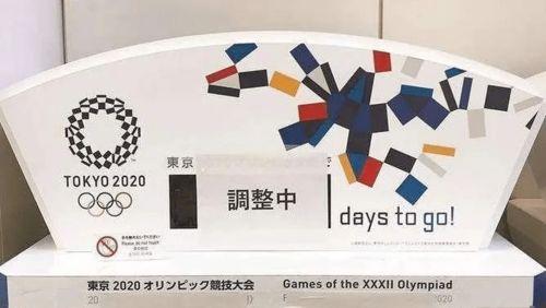 东京奥运会正式确定延期